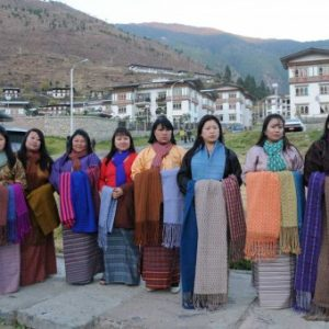 Changjiji Women's Association of Weavers