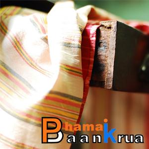 Phamai Baan Krua (Baan Krua Thai Silk)