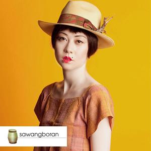 Sawang Boran