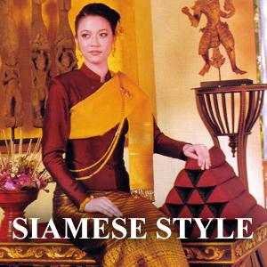 Siamese Style