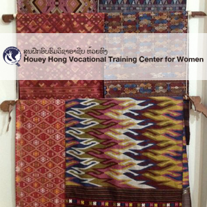 Houey Hong Vocational Training Centre for Women